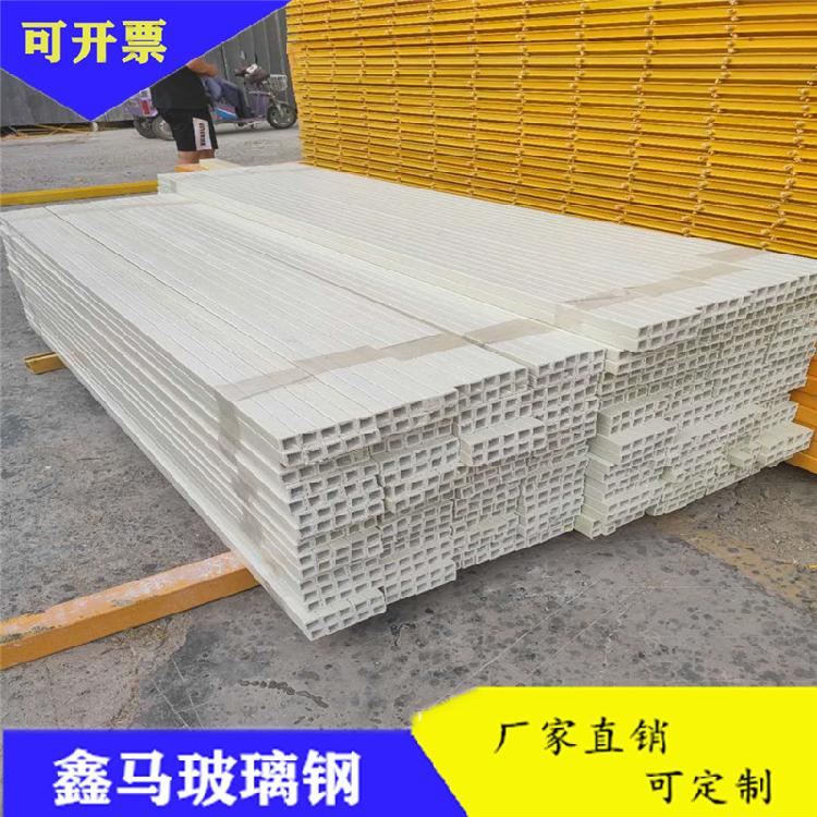 玻璃钢角钢 树脂型材 玻璃钢栏杆 价格