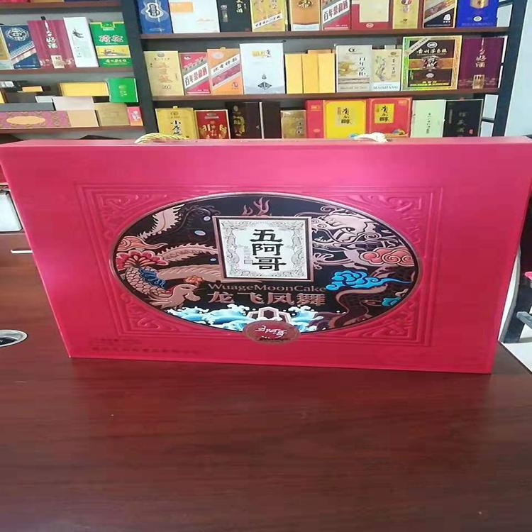 贵阳精美送礼礼品包装盒礼品包装印刷