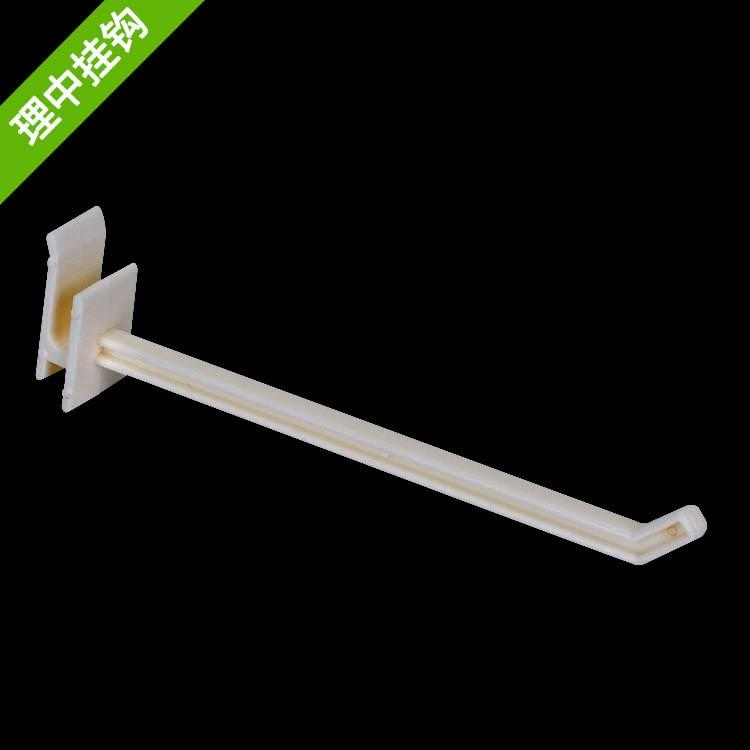 槽板挂钩 超市挂钩 展示万用板塑胶挂钩