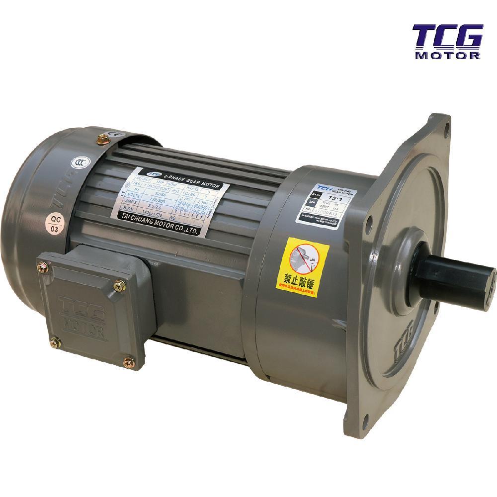台创TCG减速电机400W 齿轮精密加工 齿轮减速马达