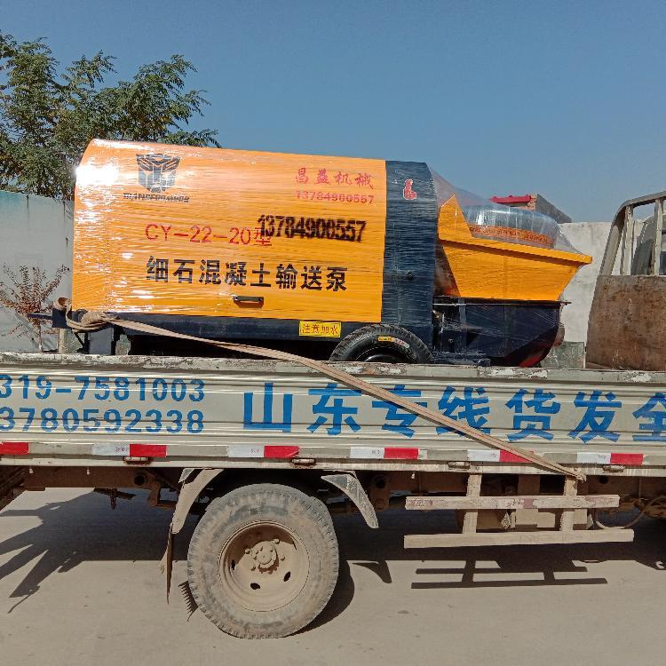 辽宁新型细石砂浆输送泵室内现浇细石输送泵供应商