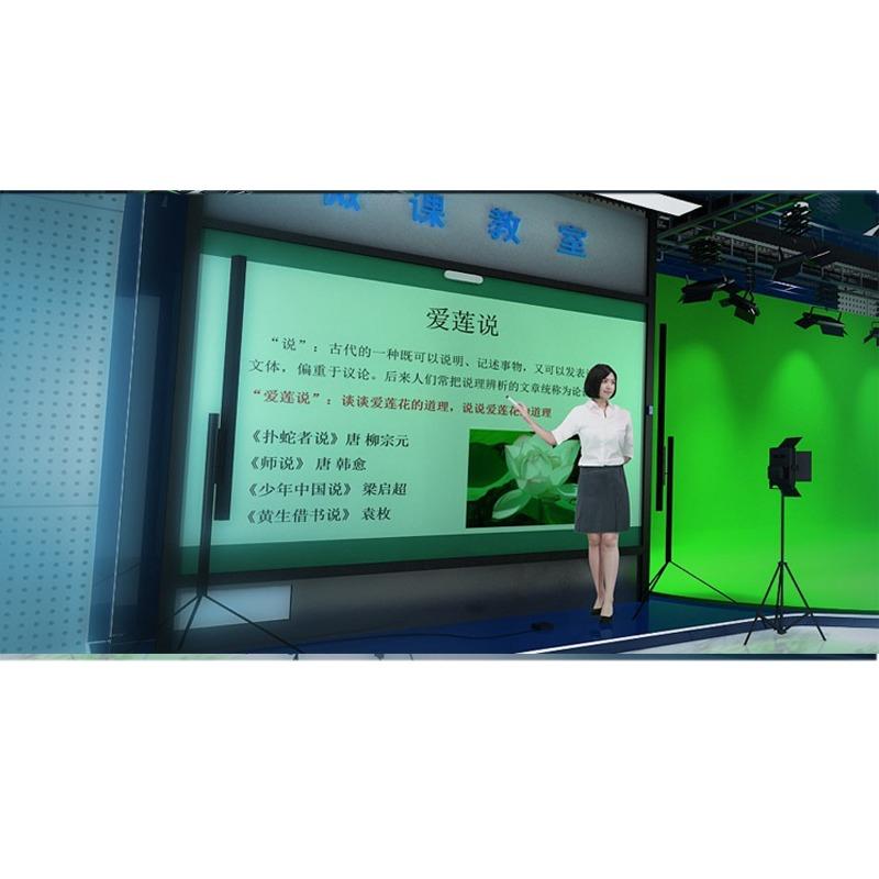虚拟演播室慕课室制作 电子互动绿屏慕课系统