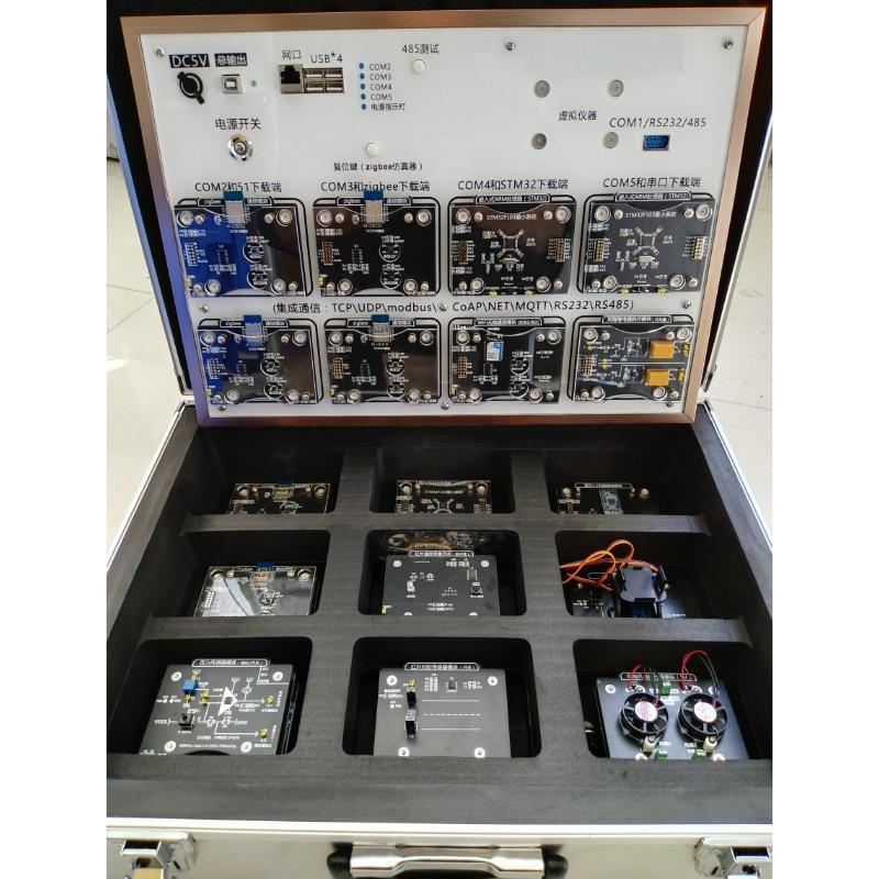 物联网实验箱 磁吸搭积木式模块架构