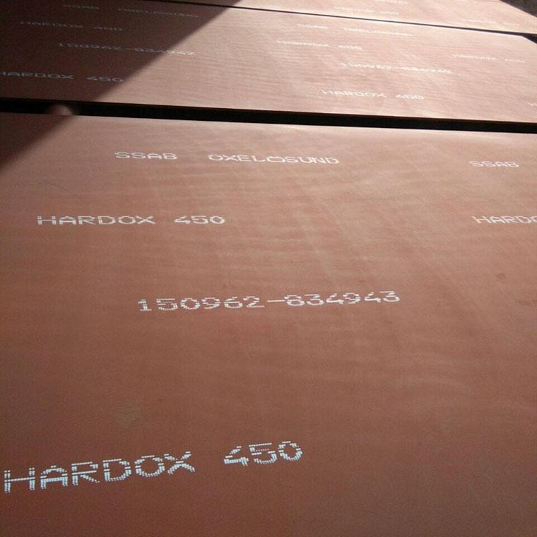 鸿金供应瑞典耐磨钢板 8.0mm毫米足厚瑞典400耐磨钢板现货