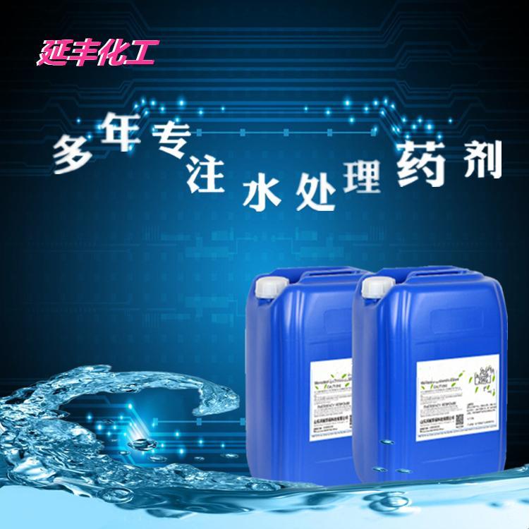 河北延丰化工聚丙烯酰胺 絮凝剂 阴离子阳离子絮凝剂净水絮凝剂