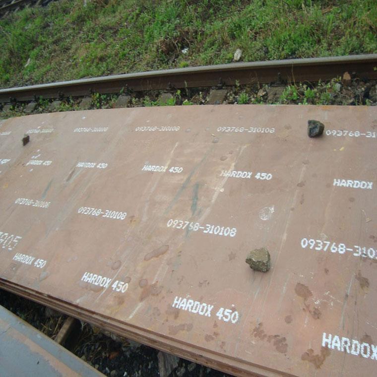 hardox500耐磨板25毫米mm厚度 鸿金 hardox500耐磨板现货