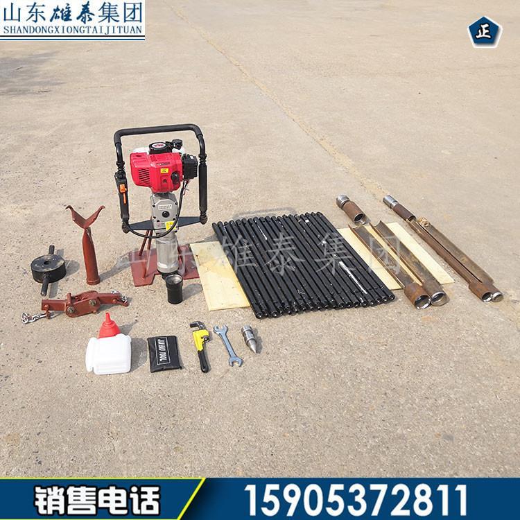 湖北小型取土钻机 冲击式土壤采集器厂家销售