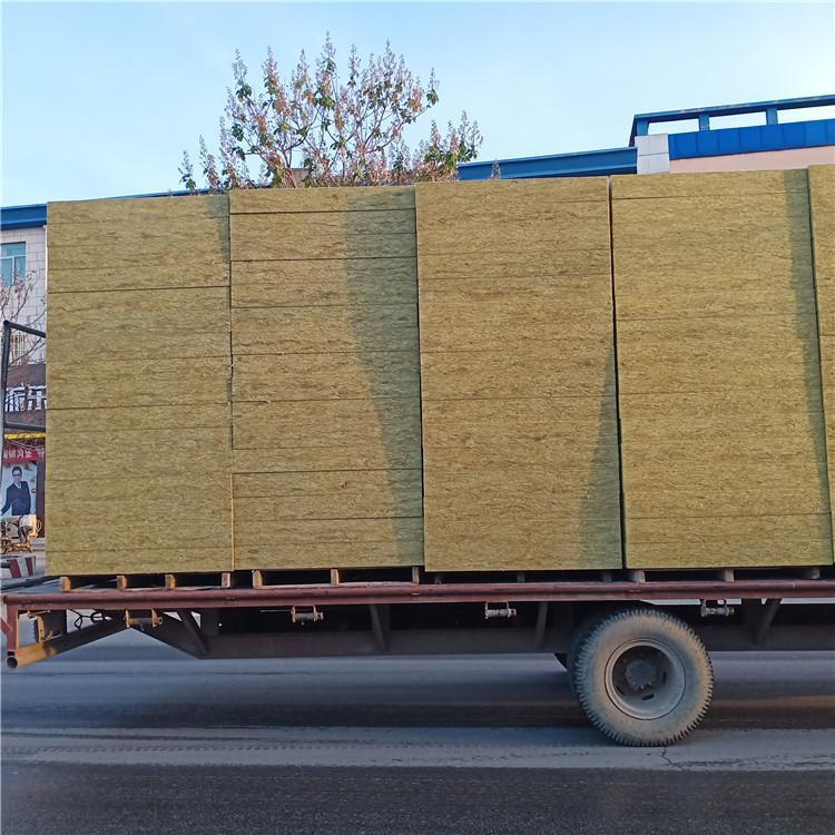 博悦销售 机制岩棉复合板 岩棉复合板 供货商