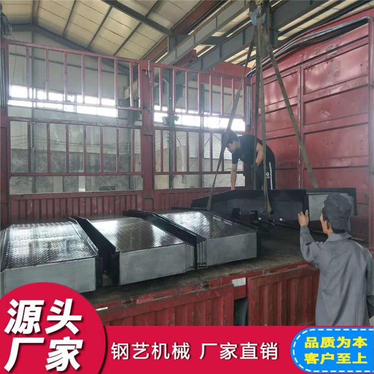 钢艺大量供应机床防护罩 机床外防护罩 型号齐全