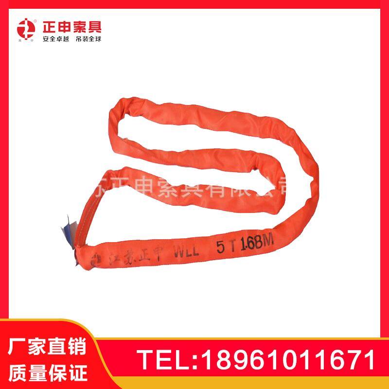 厂家直销扁平吊装带 吊车吊带工业起重柔性吊装带
