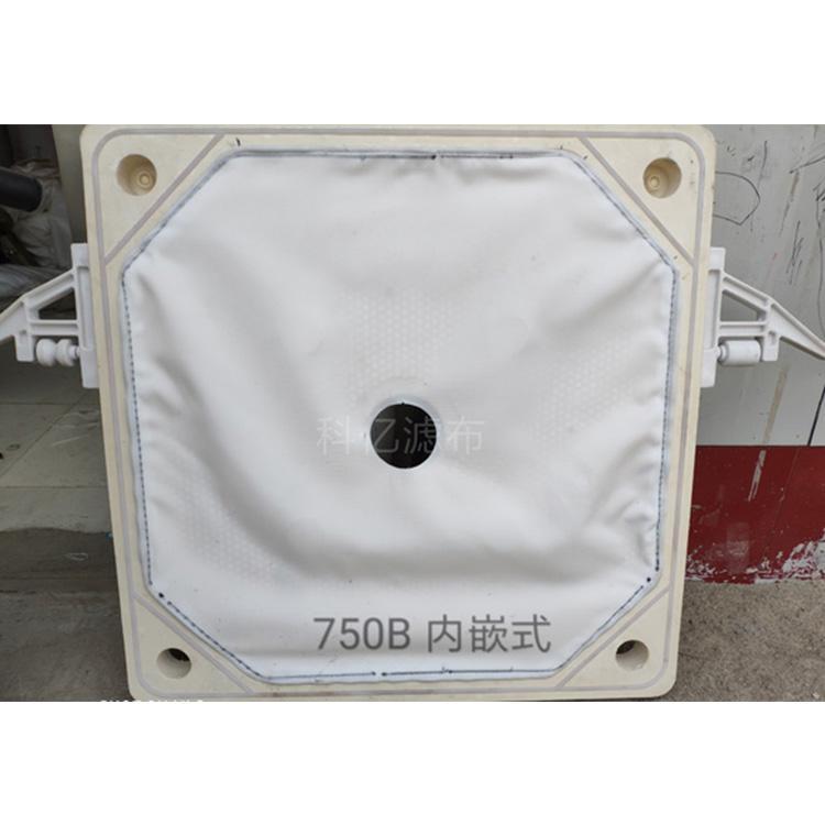 供应批发-洗煤滤布-洗煤厂专用滤布-质量可靠-科亿滤布