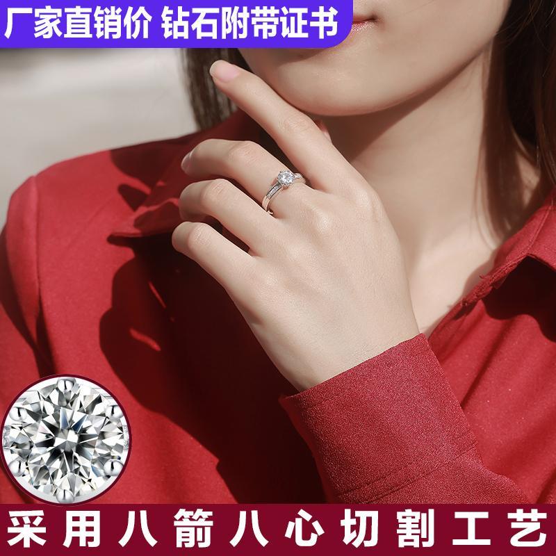 良曦珠宝1克拉925纯银镶嵌莫桑石群镶六爪经典韵味款戒指女时尚简约结婚求婚定制钻戒