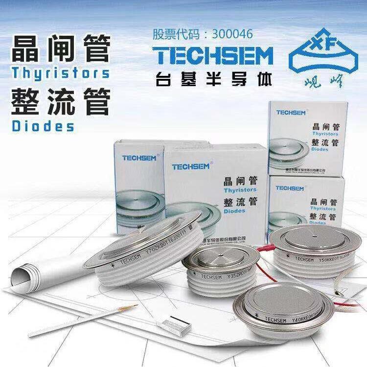 晶闸管1000A1800v可控硅厂家
