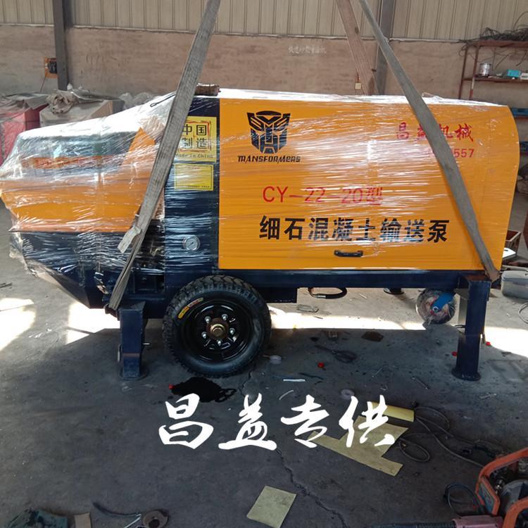 浙江11千瓦卧式小泵建筑圈梁输送混凝土机器视频价格