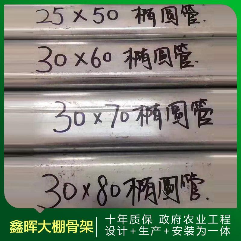 云南楚雄市大棚生产厂家-专业生产销售及安装钢管大棚骨架