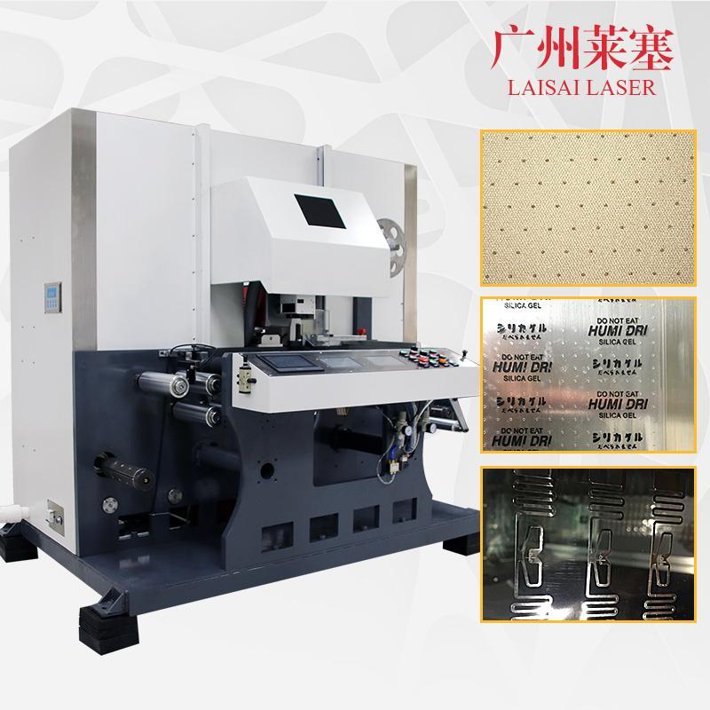 萊塞獨創一種rfid激光生產設備和rfid天線激光模切機成型技術