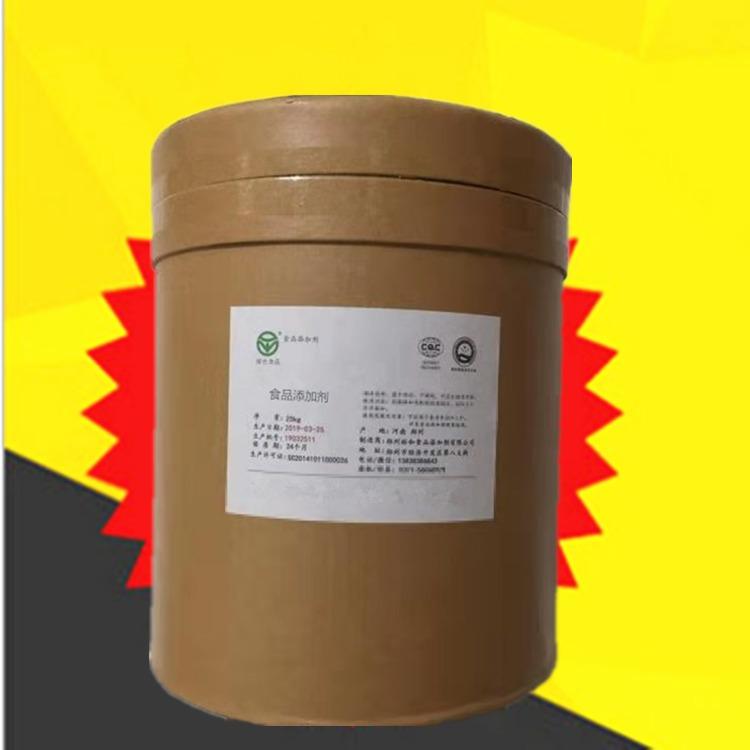 肉桂酸厂家 食品级肉桂酸钾价格