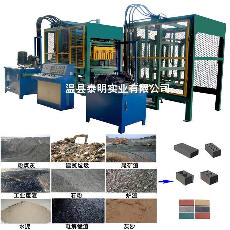 厂家供应空心砖机械器材