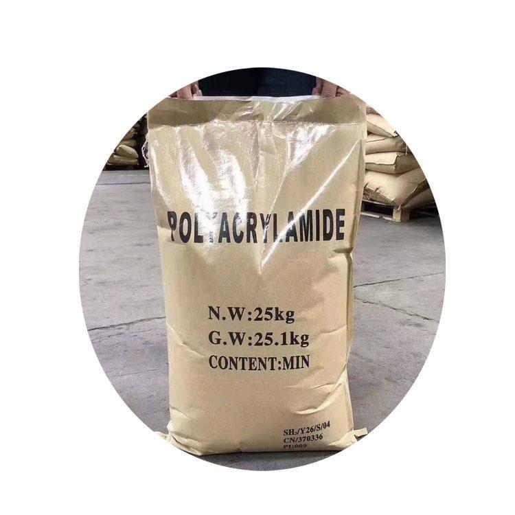 沧州聚丙烯酰胺厂家 聚丙烯酰胺工艺技术 威泰净水