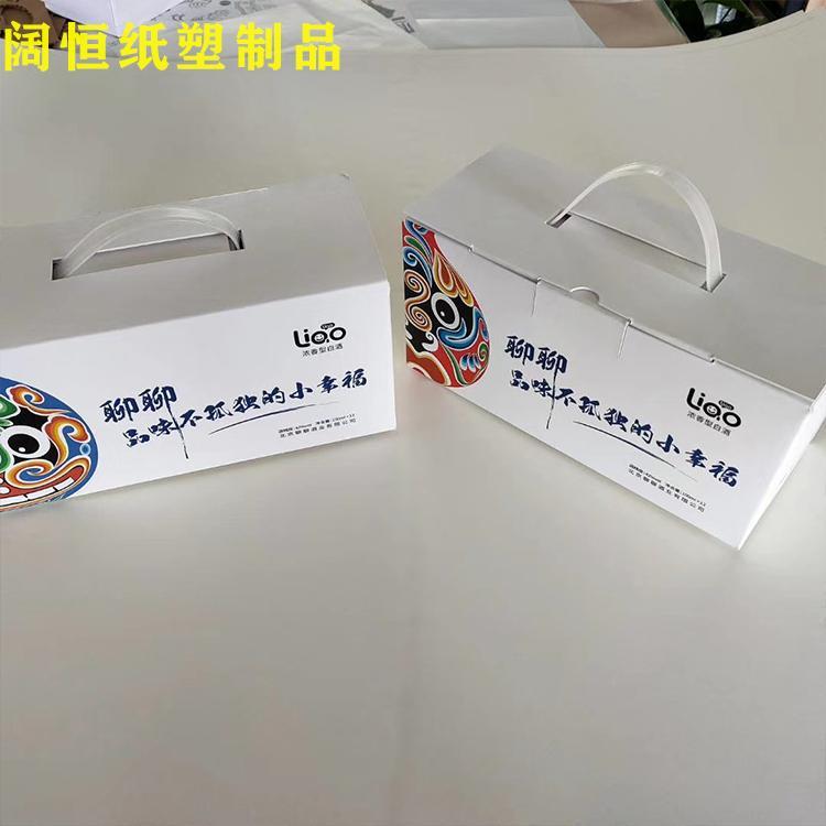 廊坊印刷厂 礼品包装盒印刷