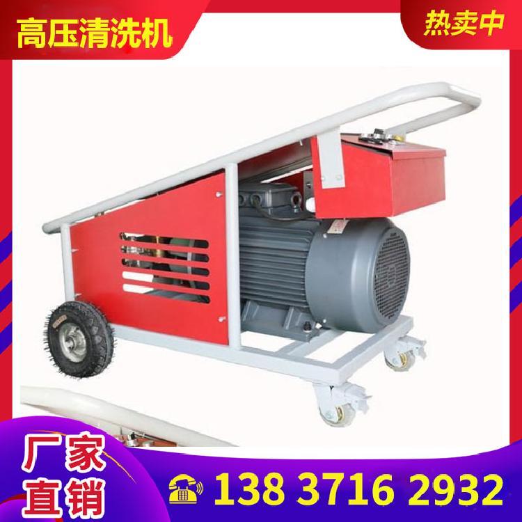 河南焦作工业高压清洗机更节能