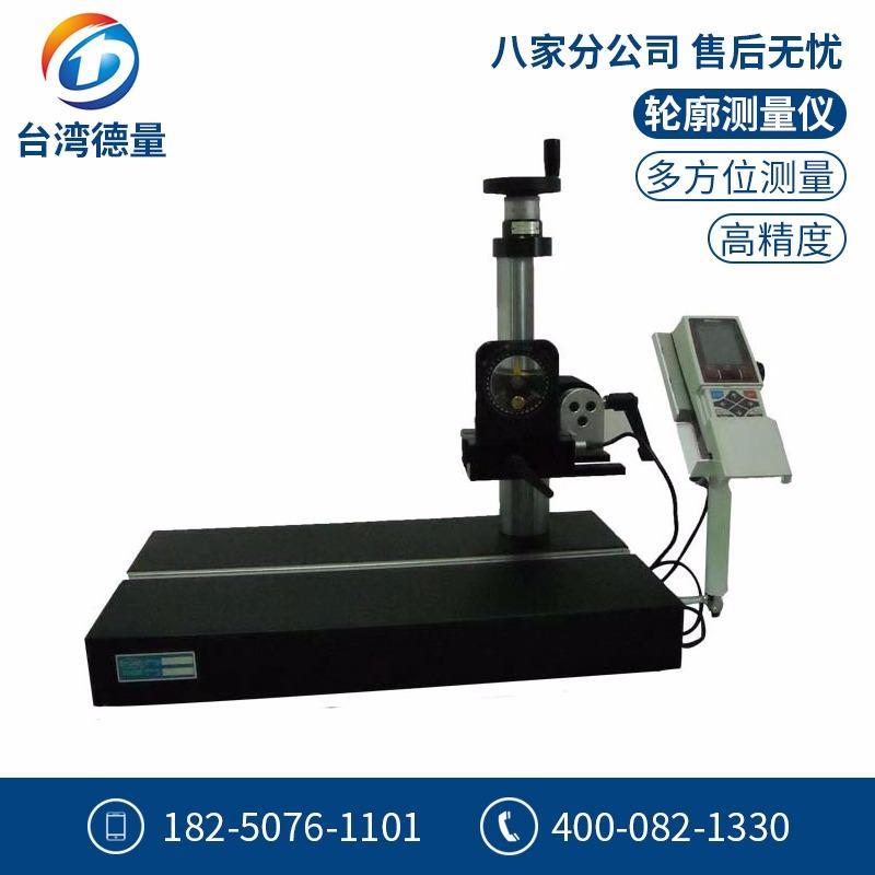 厂家直销R角倒角沟槽圆弧轮廓度尺寸检测仪皮带测量机测量仪
