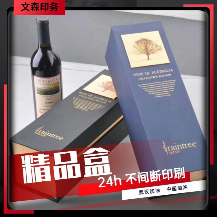 北京电子产品包装印刷 文森包装