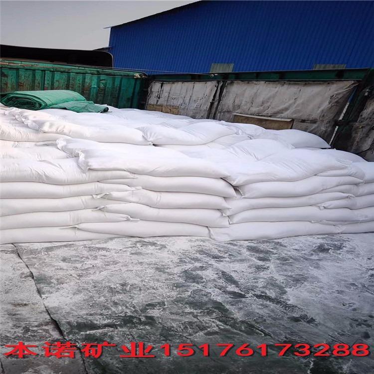 工业级钙粉轻钙粉轻钙江苏