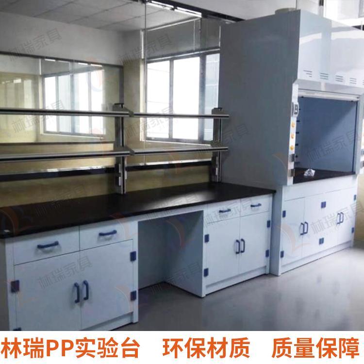 滁州实验室家具价格林瑞实验室家具款式齐全、科学布局