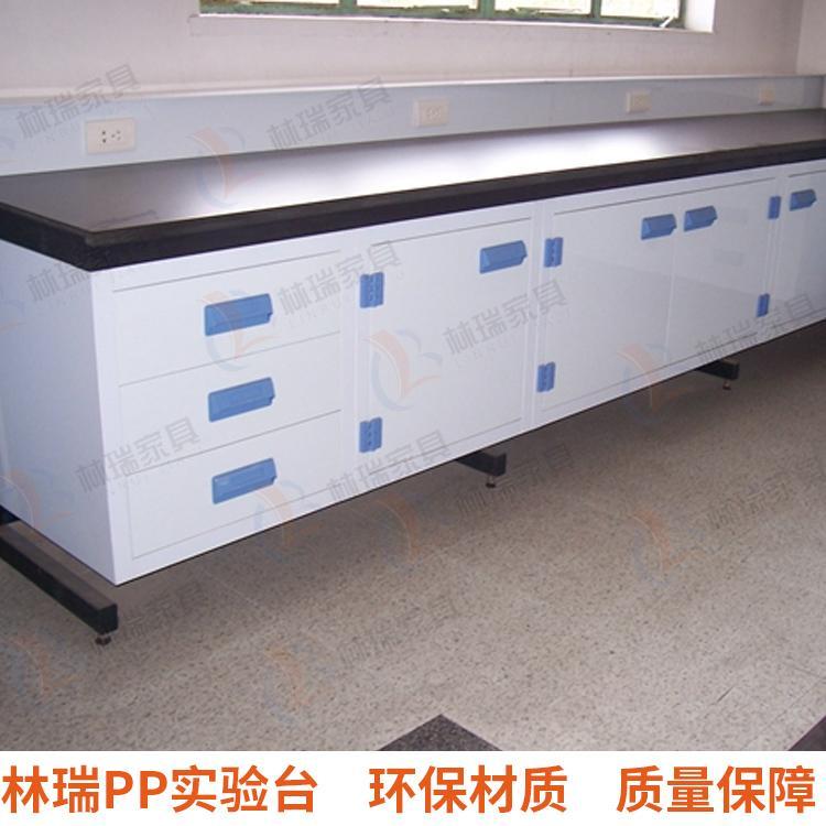 阜阳实验室家具厂家林瑞实验室家具款式齐全、科学布局