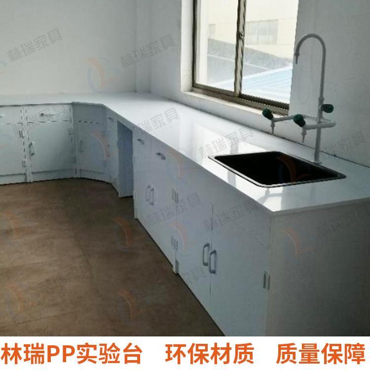 阜阳实验室家具价格林瑞实验室家具款式齐全、科学布局