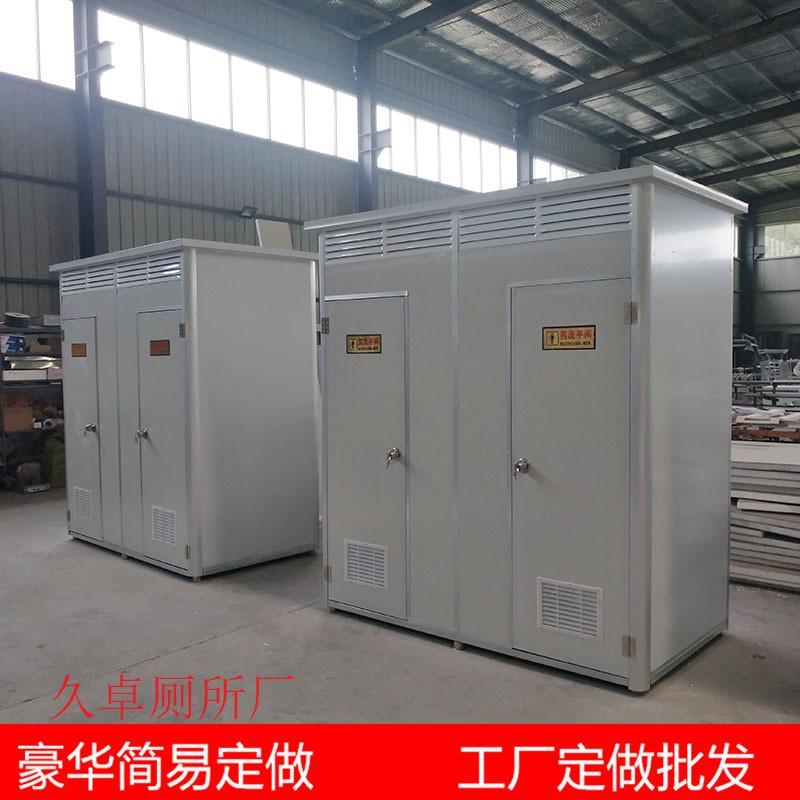 河南焦作移动厕所厂家 洛阳农村小型移动厕所 河南移动干移动厕所