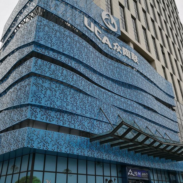 佛山浩邦外墙冲孔铝单板价格 厂家直销冲孔铝单板