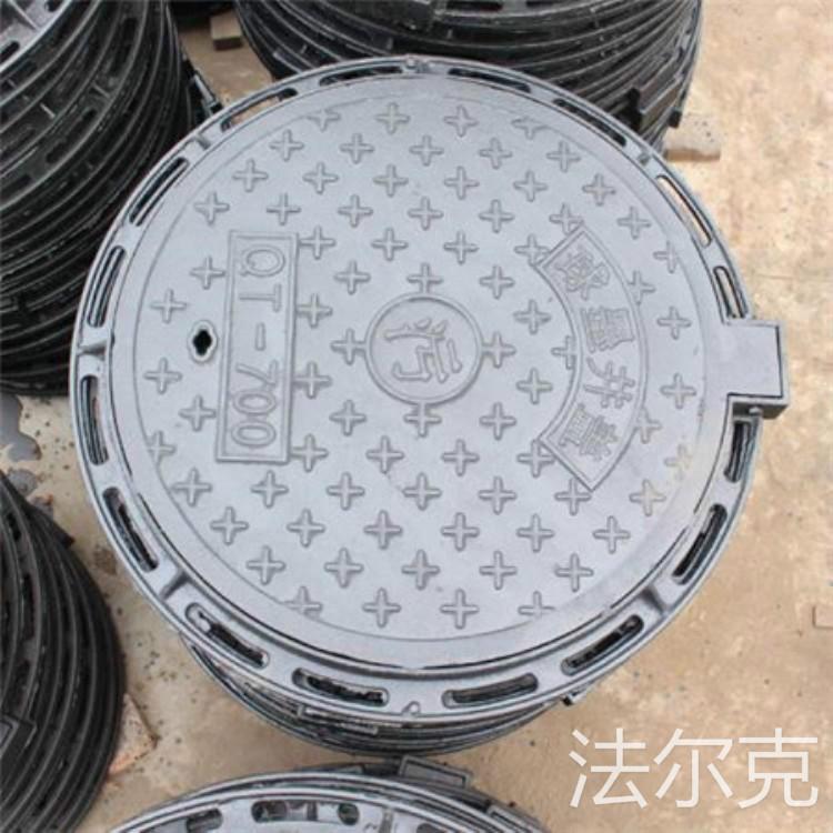 法尔克 球墨铸铁井盖 重庆球墨铸铁井盖厂家