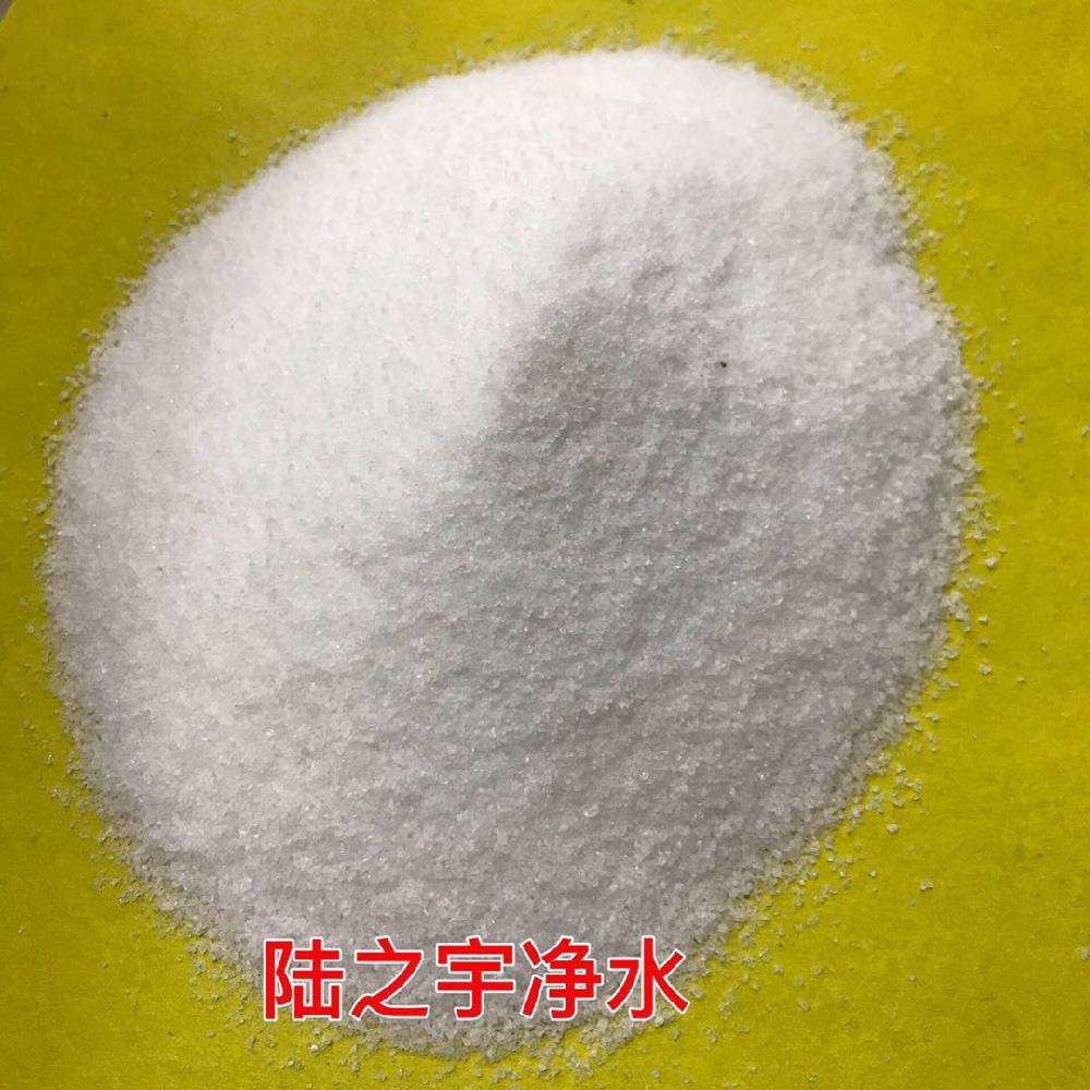 厂家直销国标聚丙烯酰胺净水絮凝剂 增稠剂水处理专用聚丙烯酰胺