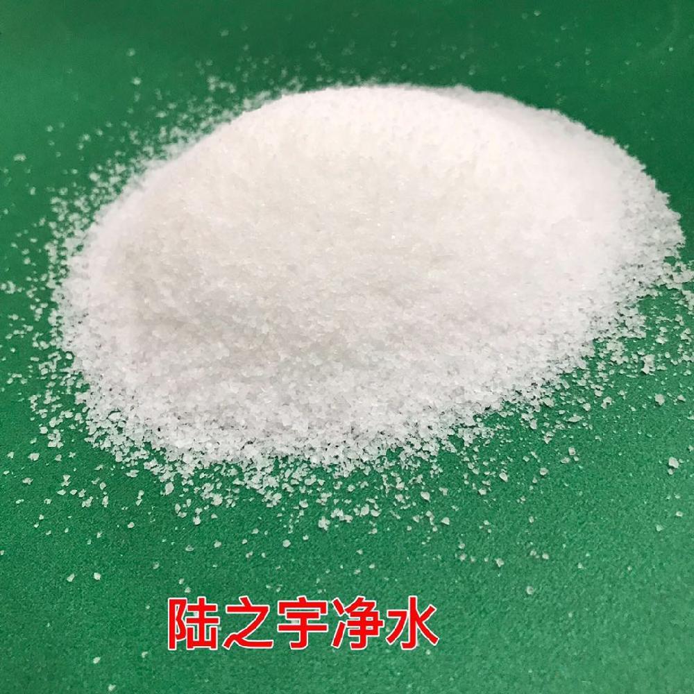 聚丙烯酰胺PAM 絮凝剂阳离子阴离子聚丙烯酰胺