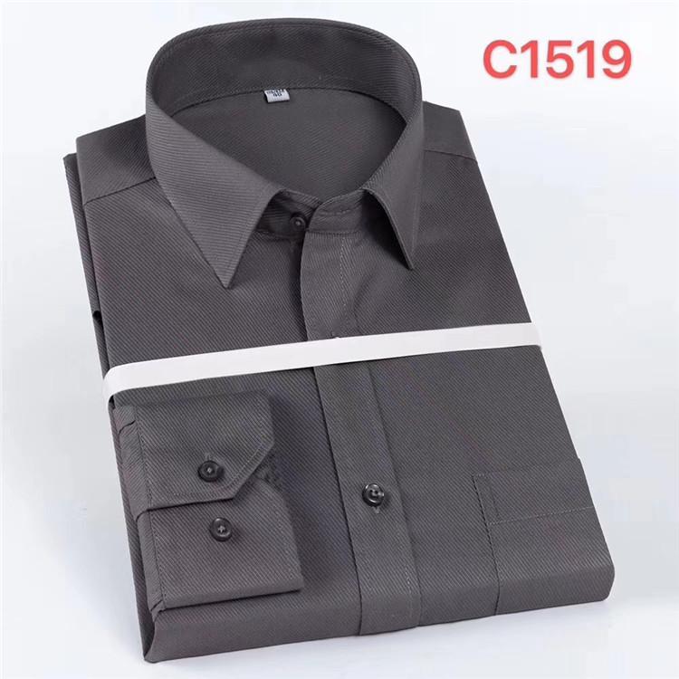 河南男士正装衬衫 八骏 秋季长袖衬衫 欢迎选购