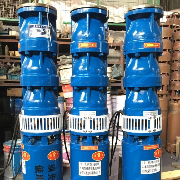 龙事达 邢台 QJ型井用潜水电泵 QJ型井用潜水电泵品牌 厂家推荐售后无忧
