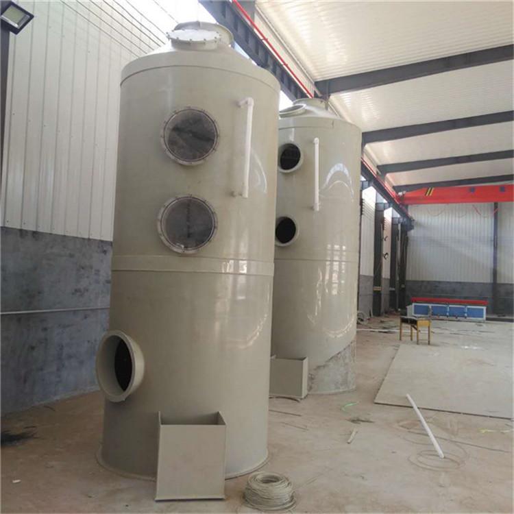 南京实验室废气处理设备厂家 酸碱废气处理 工程承接 达标排放