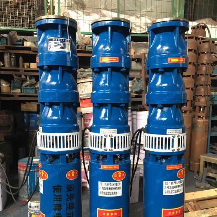 龙事达 邢台 QJ型井用潜水电泵 QJ型井用潜水电泵厂 欢迎选购