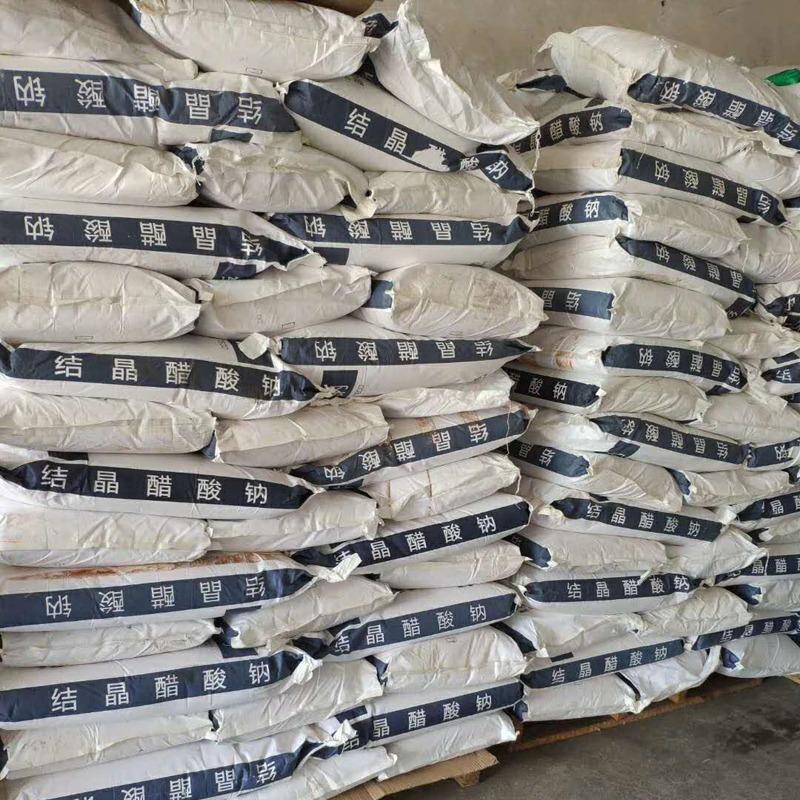 厂家供应醋酸钠 非标国标醋酸钠