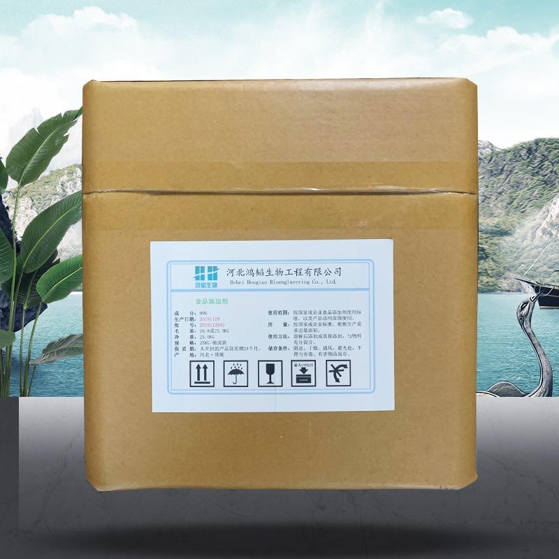二氧化钛生产厂家 二氧化钛厂家