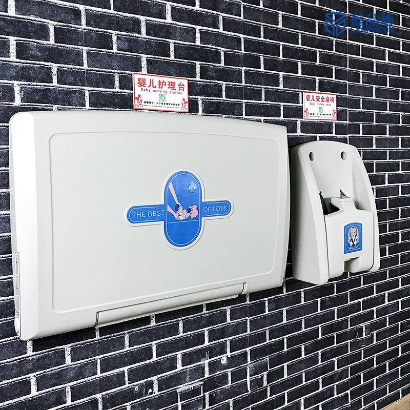 尿布更换台-壁挂婴儿折叠护理台-蓝品盾-易清洁