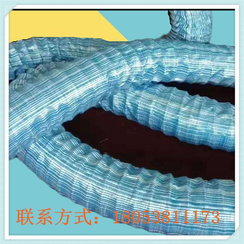 软式透水管 软式渗水管价格厂家