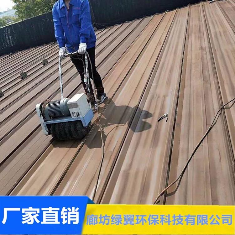 绿翼水漆 彩钢瓦防水涂料 金属屋顶彩钢瓦水漆 厂家直销