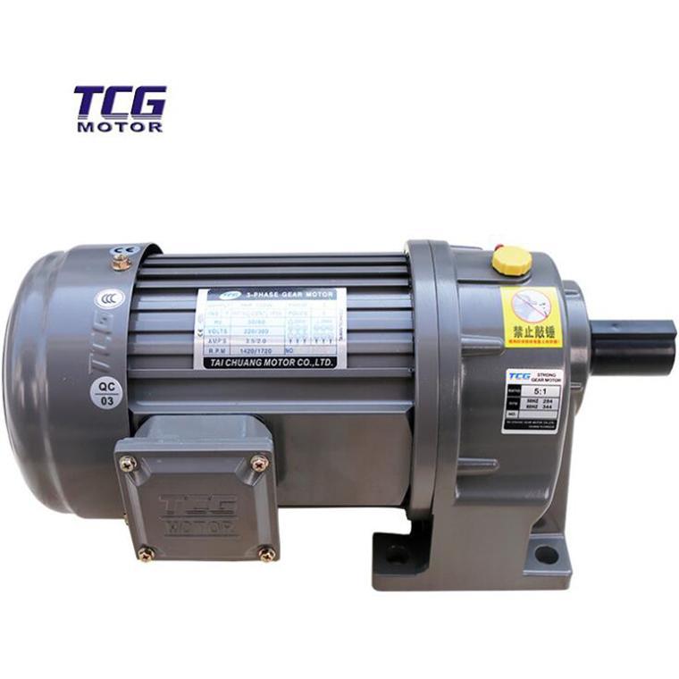 TCG齿轮减速电机 三相交流减速马达 结构紧凑 造型美观