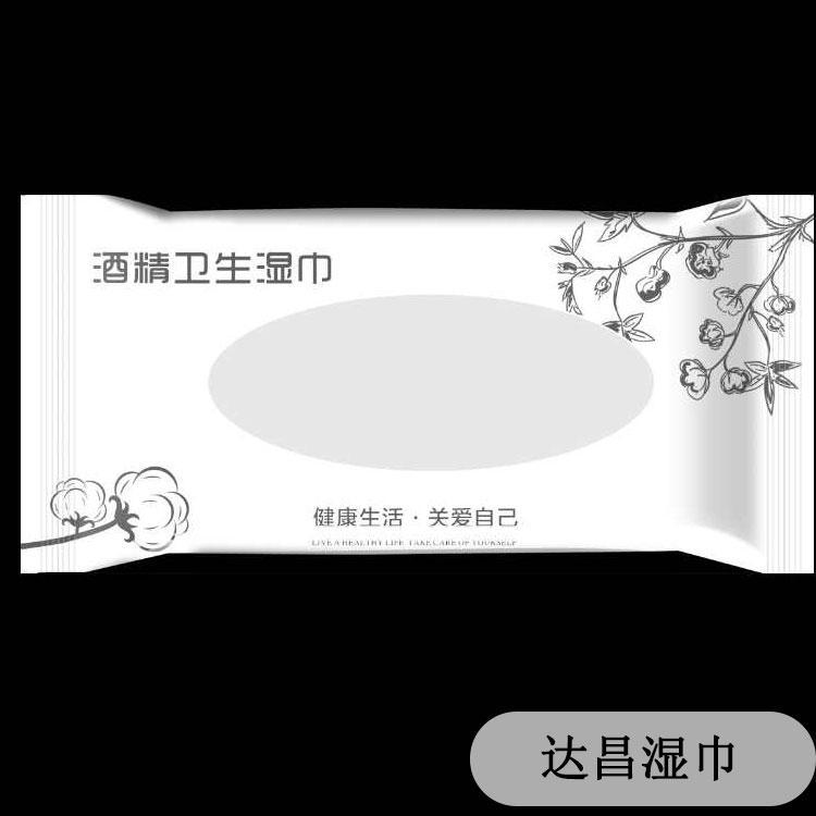 达昌 湿纸巾手机消毒湿巾 屏幕清洁湿巾消毒湿巾