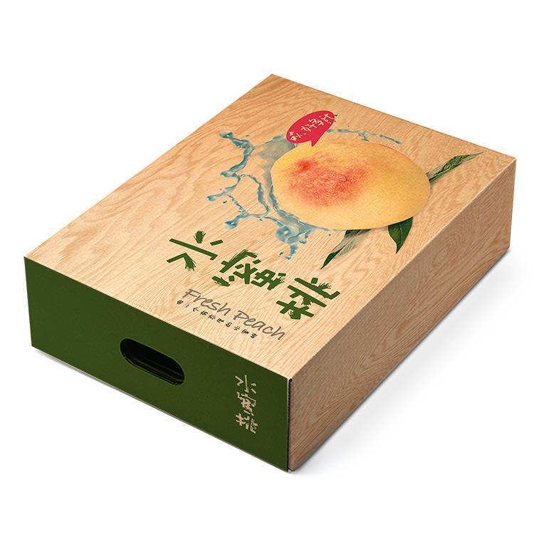 北京电子产品包装盒印刷