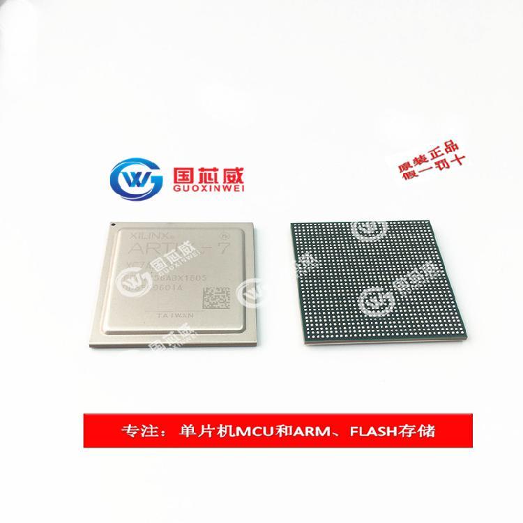 EP2S30F672C5N ALTERA 19+ BGA