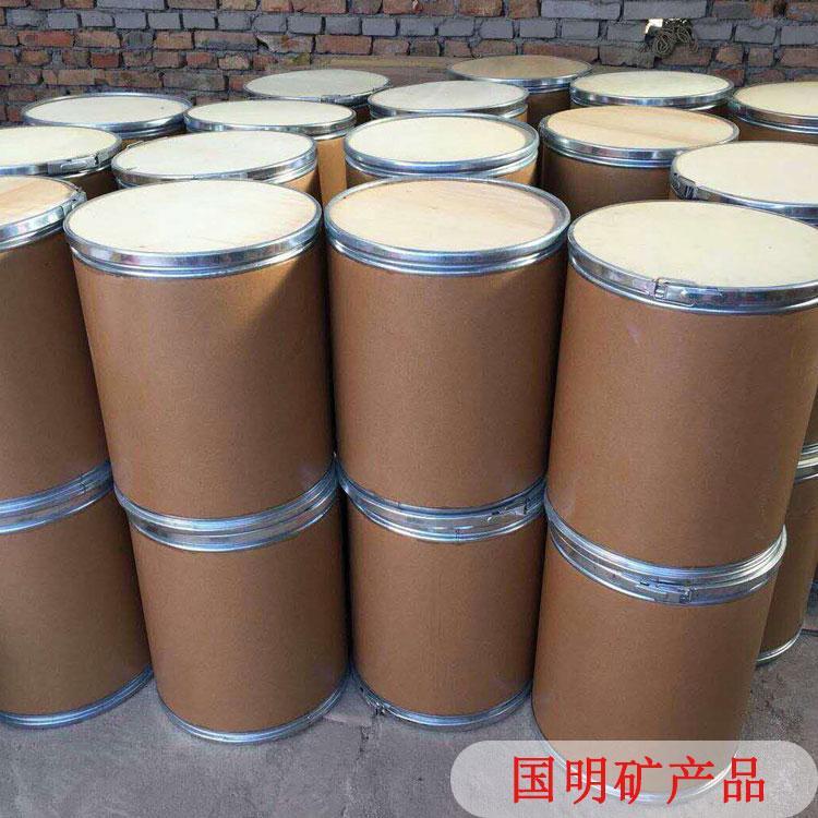优质批发 液态负离子粉 厂家直批晶体负离子粉 价格优惠